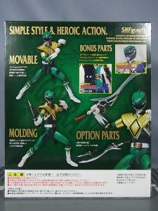 SHフィギュアーツ ドラゴンレンジャー006