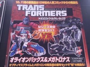 2013 東京おもちゃショー 一般日:タカラトミー:トランスフォーマーブース015