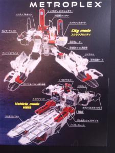 2013 東京おもちゃショー 一般日:タカラトミー:トランスフォーマーブース016