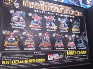 2013 東京おもちゃショー 一般日:タカラトミー:トランスフォーマーブース021