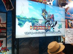 2013 東京おもちゃショー 一般日:タカラトミー:トランスフォーマーブース032