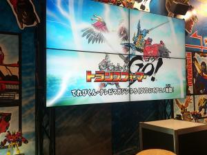 2013 東京おもちゃショー 一般日:タカラトミー:トランスフォーマーブース033