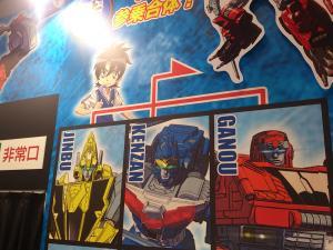 2013 東京おもちゃショー 一般日:タカラトミー:トランスフォーマーブース042