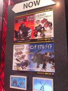 2013 東京おもちゃショー 一般日:タカラトミー:トランスフォーマーブース044