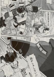 ケロケロエース2013 08月号:トランスフォーマー ALLSPARK EPISODE08 大いなる野心-22