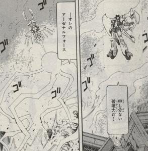 ケロケロエース2013 08月号:トランスフォーマー ALLSPARK EPISODE08 大いなる野心-41
