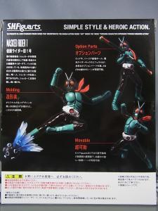 S.H.フィギュアーツ 仮面ライダー旧1号002
