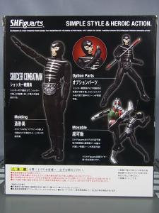 S.H.フィギュアーツ ショッカー戦闘員002