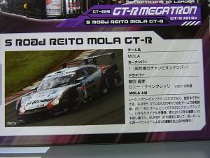 トランスフォーマーGT GT-03 GT-Rメガトロン005