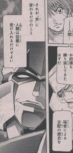 ALLSPARK第9(11)話抜粋008
