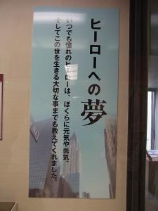 ドール展 02 男の子の夢002