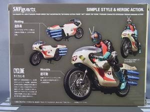 S.H.フィギュアーツ サイクロン号002