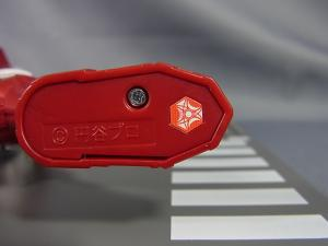 ウルトラマンギンガ ウルトラチェンジシリーズ ジャンボット034