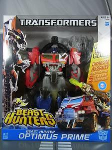 TF PRIME BEAST HUNTERS Ultimate Class BEAST HUNTER OPTIMUS PRIME001