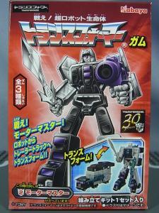 トランスフォーマーガム (第7弾)02 モーターマスター001