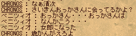 20130823010104.png