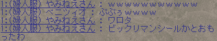20131014003853.png
