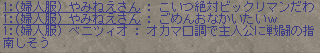 20131014004119.png