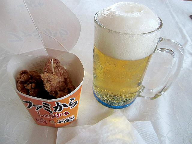 ファミからでビール