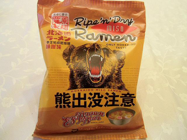 熊のラーメン
