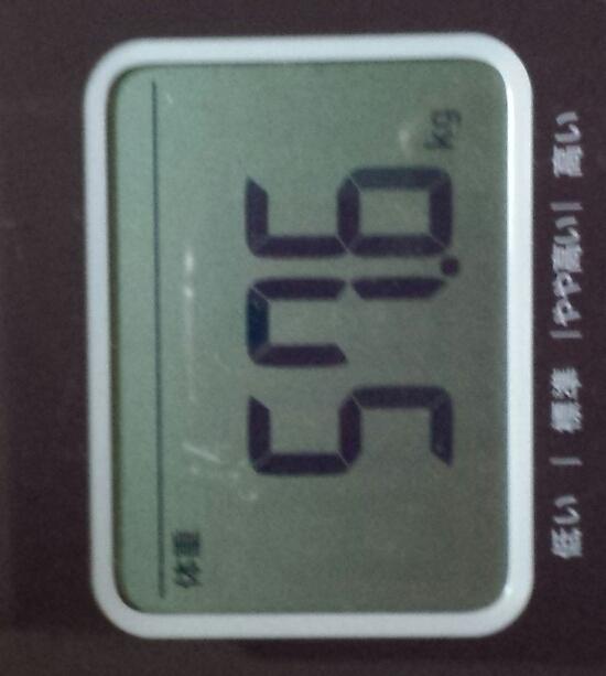 20130628_095515-1 (1)