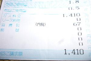 P1010095(1).jpg