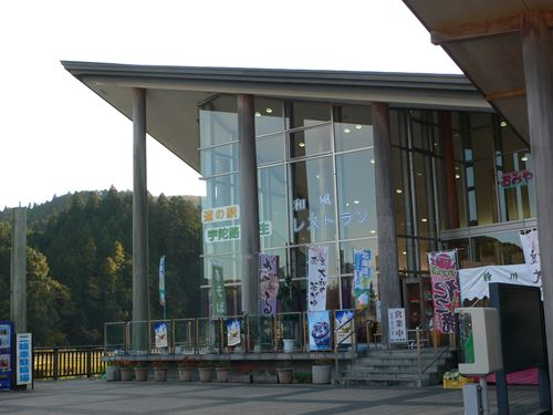 udajimurou002_R.jpg