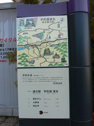 udajimurou003_R.jpg
