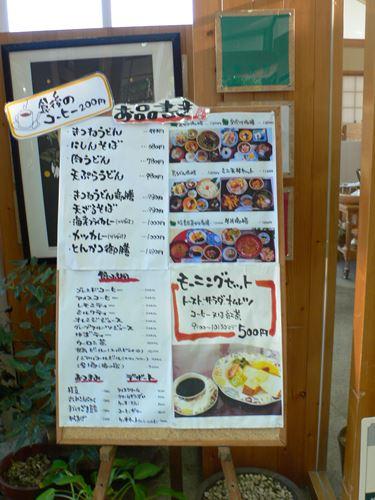 udajimurou007_R.jpg