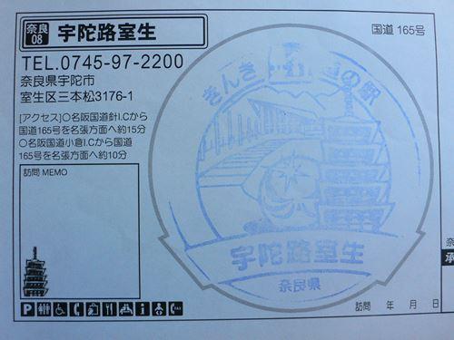 udajimurou009_R.jpg