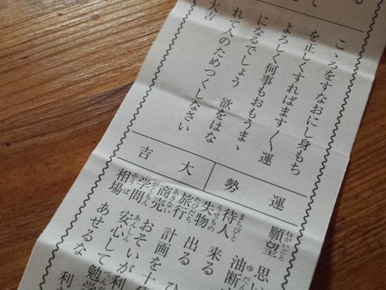 hatsumoude2.jpg