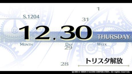 2014-11-04-215708.jpg