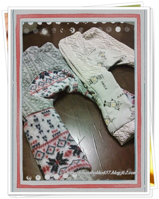 LINEcamera_share_2014-01-10-23-01-02.jpg