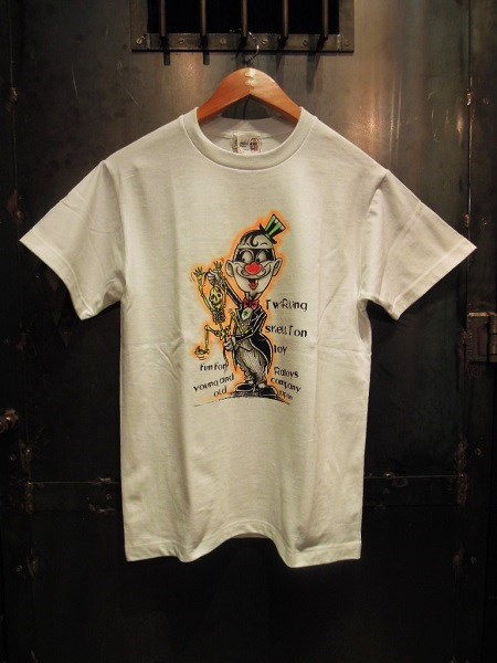 RUSSETMIND S TOY TEE (1)