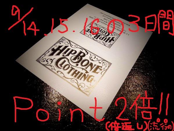 HB Point2
