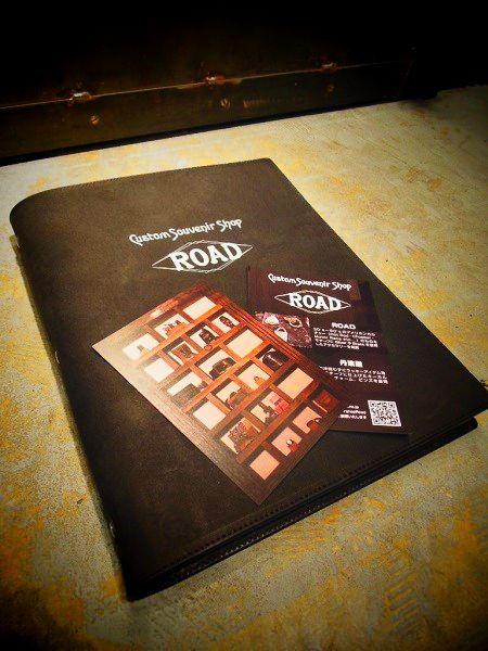 ROAD カタログ (8)