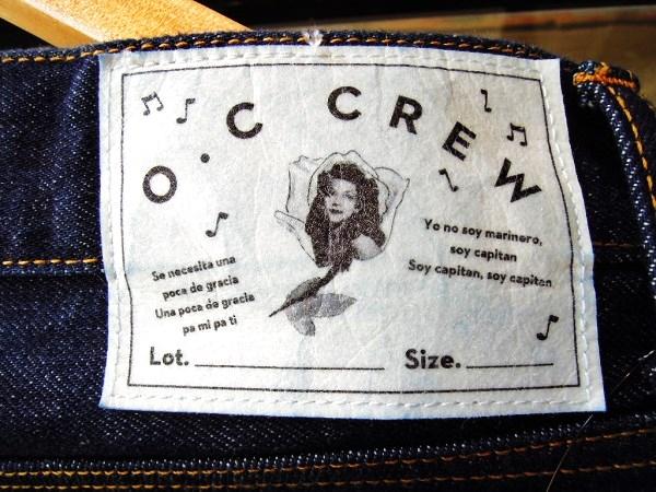OCCREWFERNS7.jpg