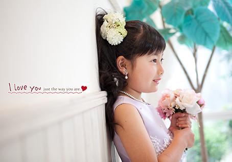 segawa_147.jpg