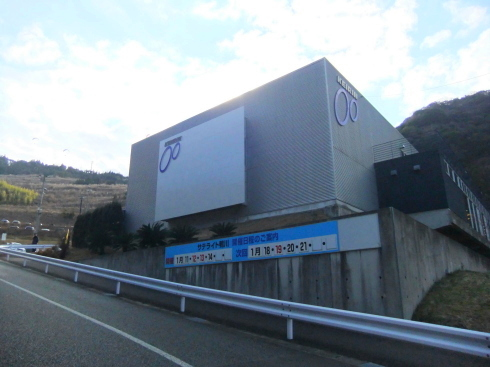 H26.嶺岡浅間1-2