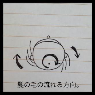 頭③_convert_20140117173709