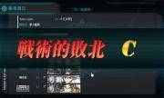 snapshot20131229115737.jpg