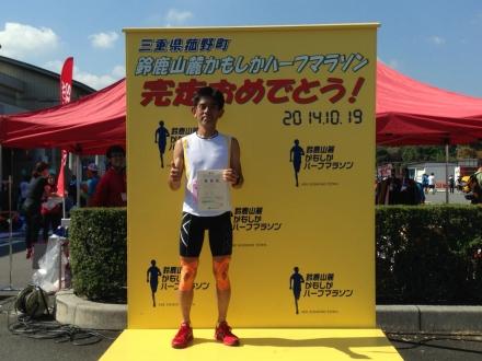 141019suzukakamoshikahalfmarathon (9)