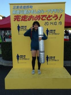 141019suzukakamoshikahalfmarathon (7)