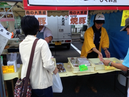 141019suzukakamoshikahalfmarathon (11)