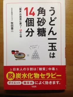 141022book (2)