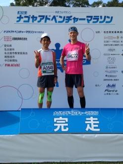 141026nagoyaadventuremarathon (1)
