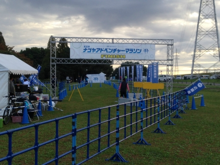 141026nagoyaadventuremarathon (6)