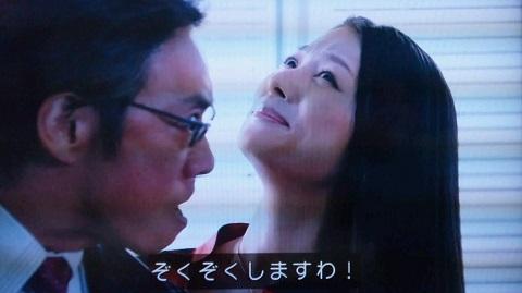 20140111用・小池栄子