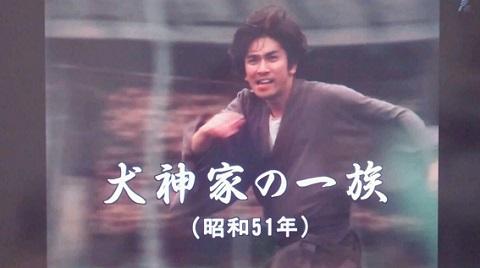 20140117用・石坂浩二