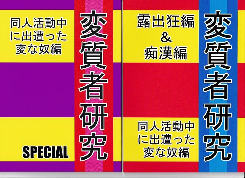 s-IMG_20131231_0001.jpg